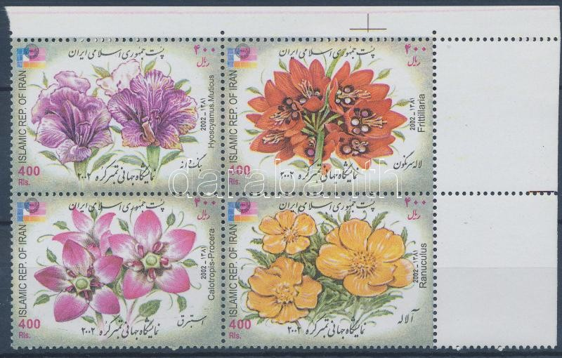 International Stamp Exhibition Philakorea 2002 Seoul (II) corner block of 4, Nemzetközi Bélyegkiállítás Philakorea 2002 Szöul (II) ívsarki négyestömb