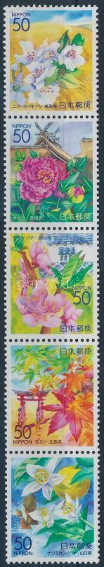 Flowers stripe of 5, Virág ötöscsík