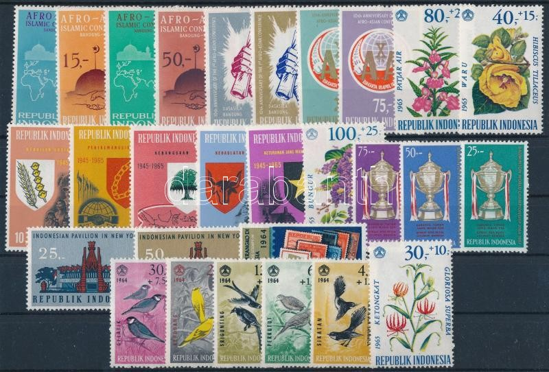 1964-1964 28 diff stamps with sets, 1964-1964 28 klf bélyeg, közte sorok