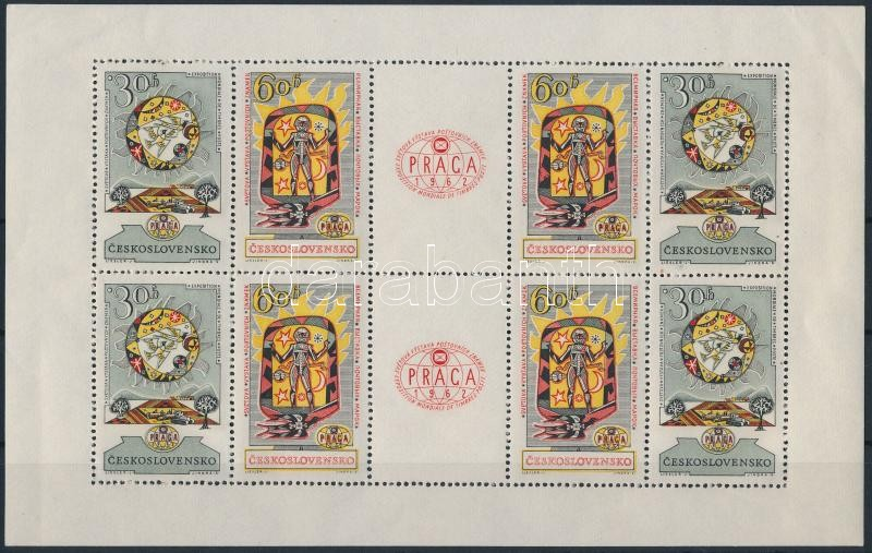 Stamp Exhibition, Prague mini sheet, Bélyegkiállítás, PRAGA kisív