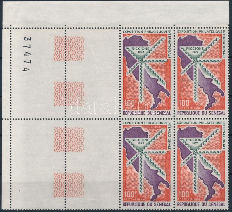 Stamp Exhibition corner block of 4 with 4 empty-field, Bélyegkiállítás ívsarki négyestömb 4 üres mezővel