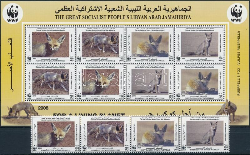WWF Sand fox stripe of 4 + mini sheet, WWF: Homoki róka négyescsík + kisív