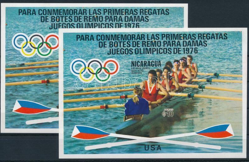 Nyári Olimpia, Szöul fogazott és vágott blokk, Summer Olympics, Seoul perforated and imperforated block