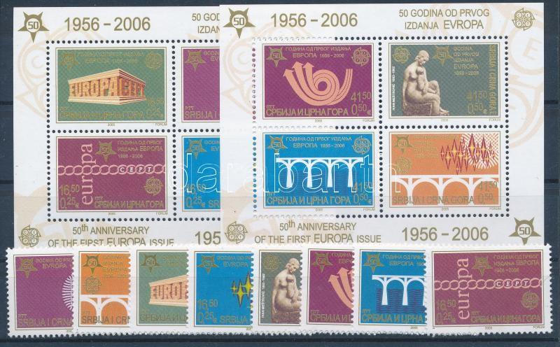 50th anniversary of Europa CEPT set + block, 50 éves az Europa CEPT sor + blokk