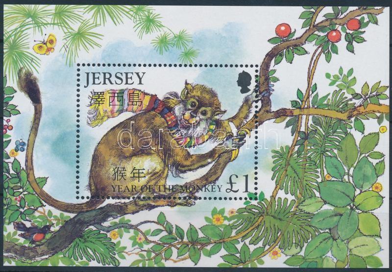 Year of the Monkey block, A majom éve blokk