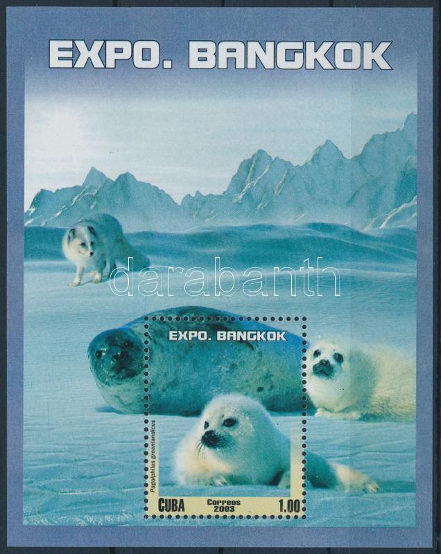 Stamp Exhibition; Seal block, Bélyegkiállítás; Fóka blokk