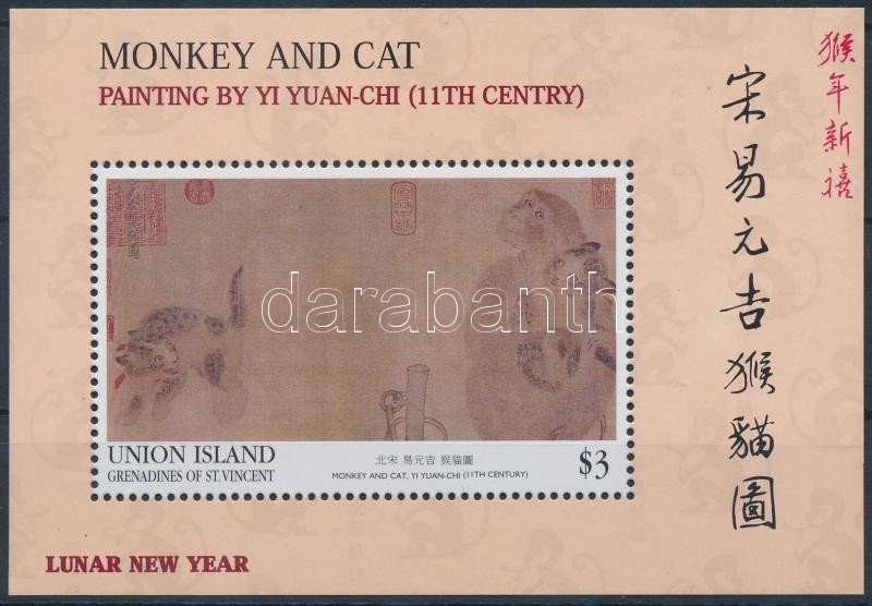 Chinese New Year, Year of Monkey block, Kínai Újév, Majom éve blokk
