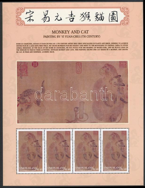 Chinese New Year, Year of Monkey minisheet, Kínai Újév, Majom éve kisív
