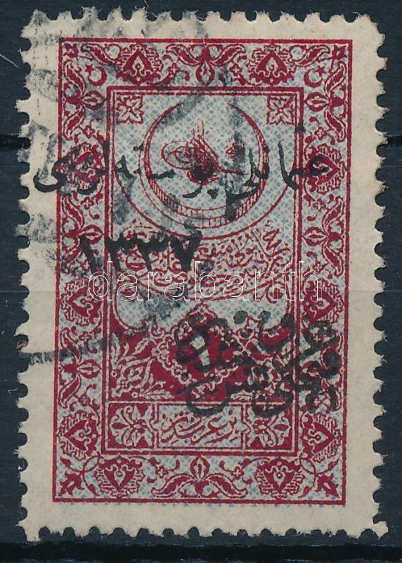 Hand overprinted stamp, Kézi felülnyomású bélyeg