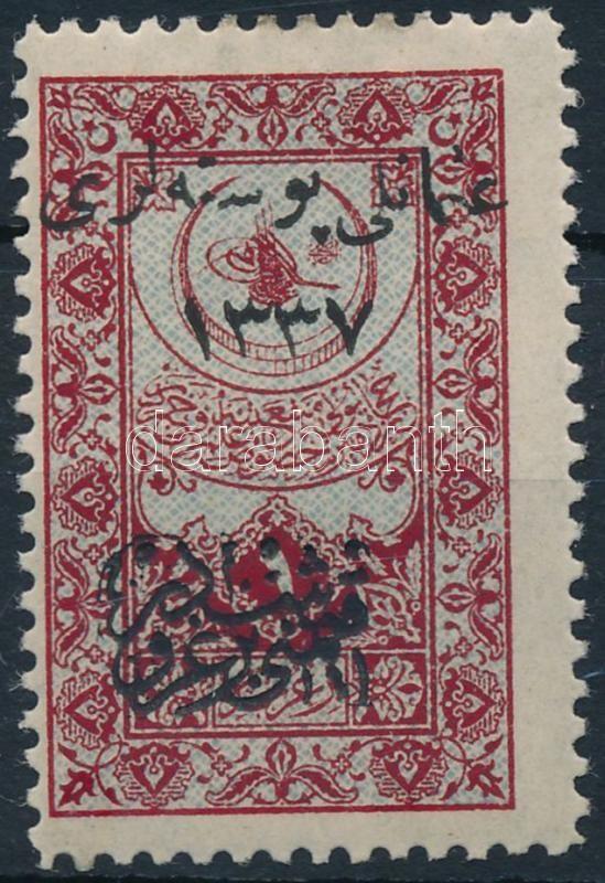Gépi felülnyomású bélyeg, Machine overprinted stamp