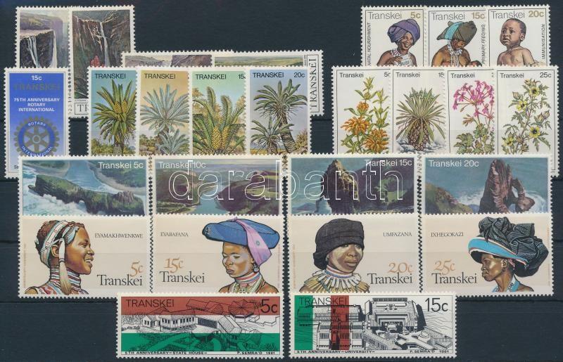 1979-1982 1 stamp + 7 sets, 1979-1982 1 önálló érték + 7 klf sor