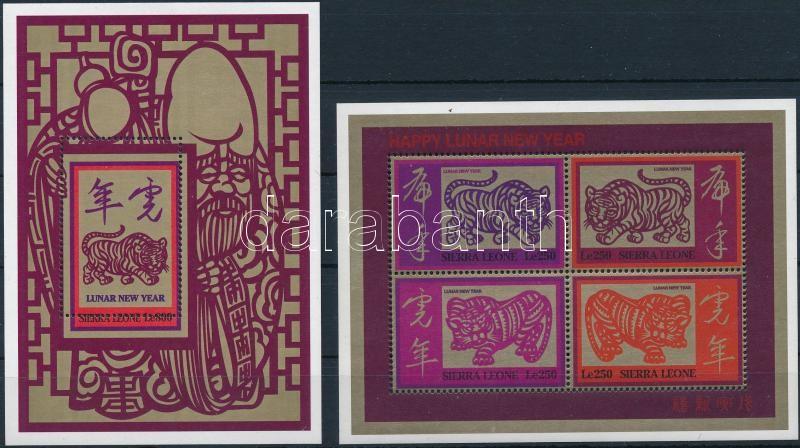Chinese New Year: Year of the Tiger minisheet + block, Kínai Újév: Tigris éve kisív + blokk