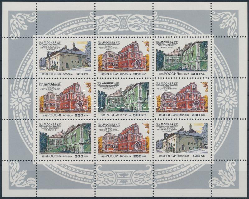 Houses mini sheet, Házak kisív