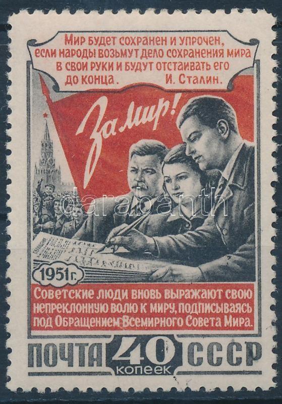 3rd Soviet Peace Conference, 3. Szovjet Békekonferencia