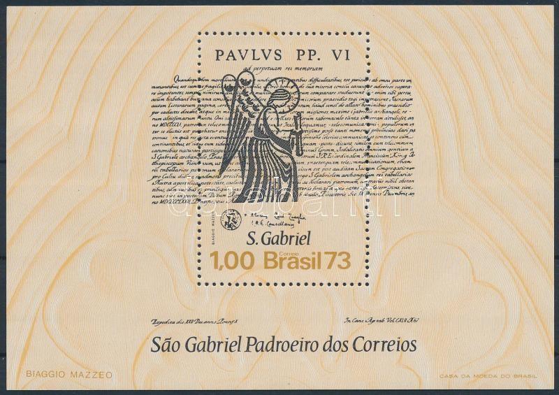 Exhibition: St. Gabriel block, Kiállítás: Szent Gabriel blokk