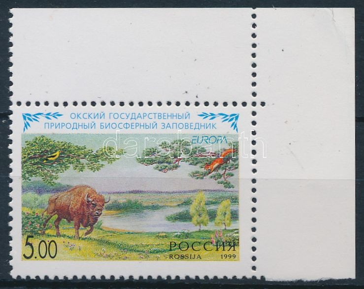 Europa CEPT corner stamp, Europa CEPT ívsarki érték