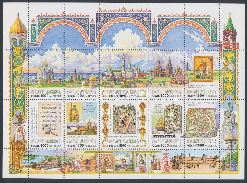 850th anniversary of Moscow minisheet, 850 éves Moszkva kisív