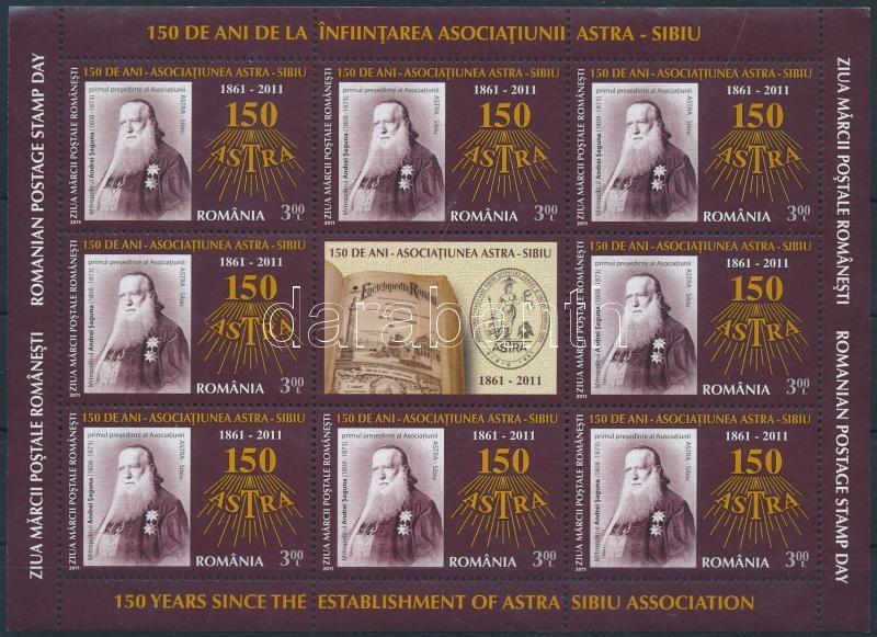 150th anniversary of Romanian Cultural Association mini sheet, 150 éves a Román Kulturális Egyesület kisív
