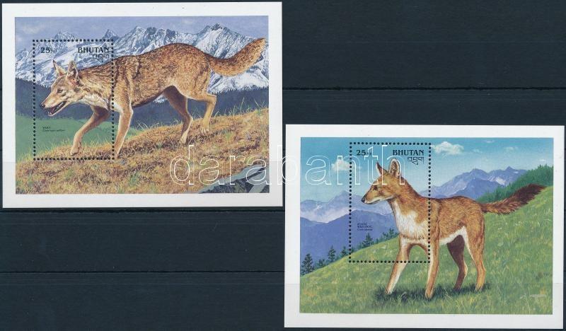 Endangered mammals 2 blocks, Veszélyeztetett emlősök 2 db blokk