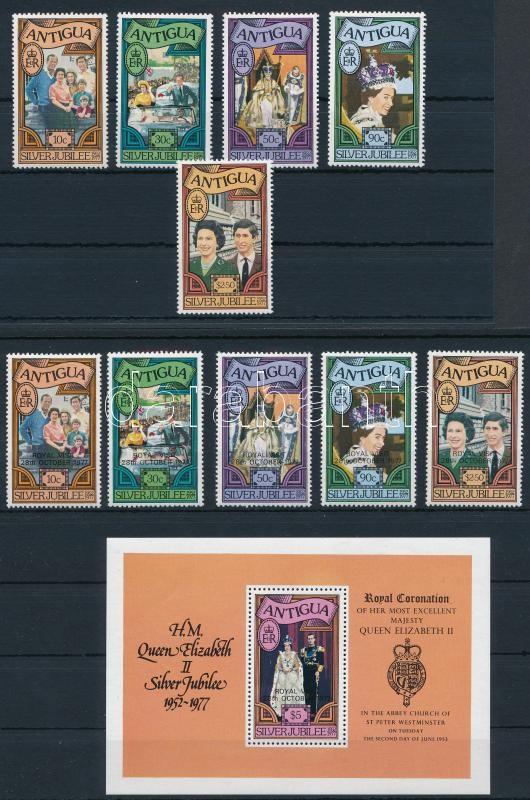 Queen Elizabeth II. set + and mini sheet set + overprinted set + block, II. Erzsébet királynő sor és kisívsor + felülnyomott sor + blokk