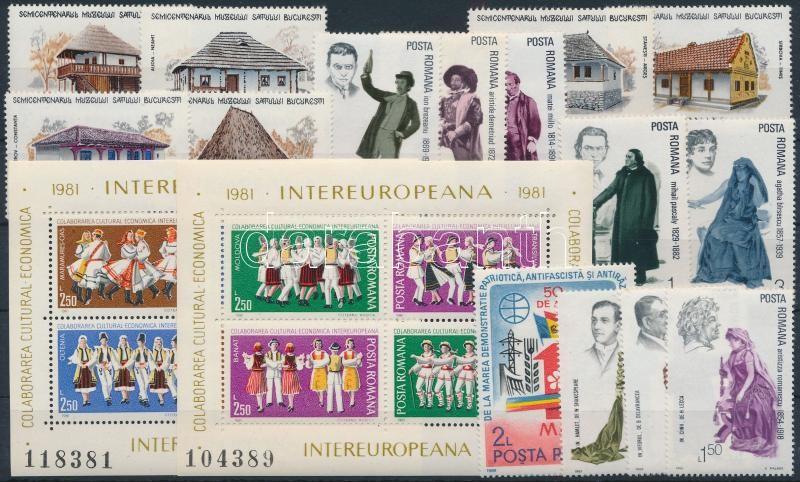 1981-1989 15 stamps + 2 blocks, 1981-1989 15 klf bélyeg + 2 klf blokk