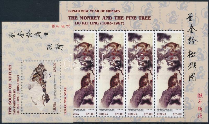 Monkey; Chinese New Year mini sheet + block, Majom; Kínai újév kisív + blokk