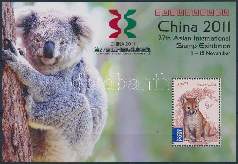 International Stamp Exhibition, China block, Nemzetközi bélyegkiállítás, Kína blokk