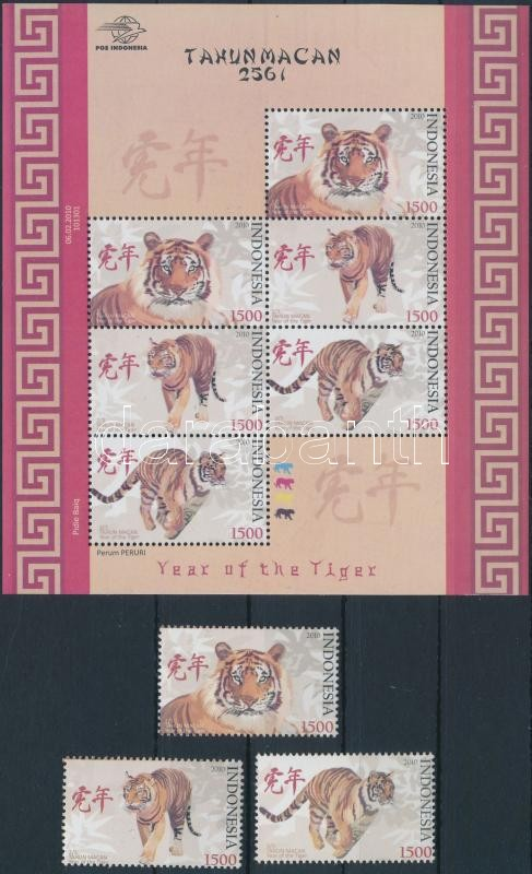 Chinese New Year: Year of the Tiger set + mini sheet, Kínai újév: Tigris éve sor + kisív