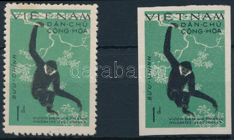 Állat sor fogazott és vágott záróértéke, Animals perf and imperf closing stamps