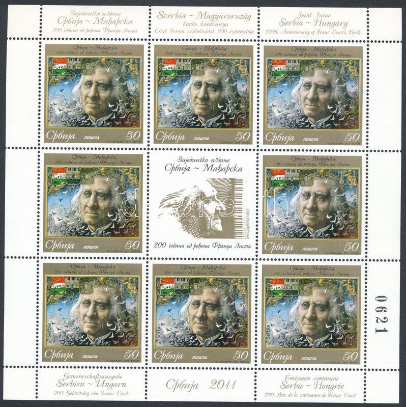 Franz Liszt mini sheet, Liszt Ferenc születésének 200. évfordulója kisív