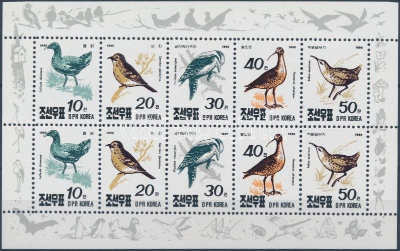 Birds mini sheet, Madarak kisív