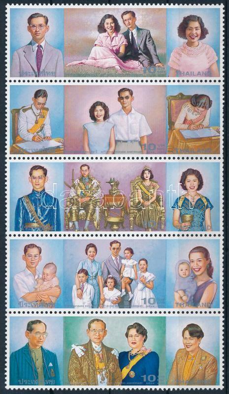 Royal Jubilee stripe of 5, Királyi aranylakodalom 5-ös csík