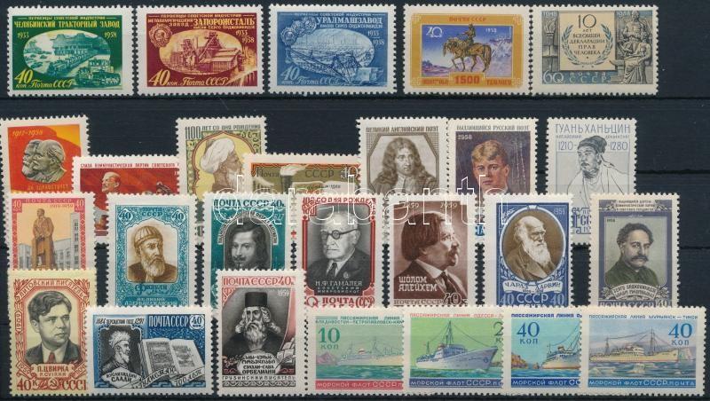 1958-1959 3 diff sets + 17 diff stamps, 1958-1959 3 klf sor  + 17 klf önálló érték