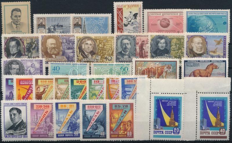 8 diff sets + 4 diff stamps, 8 klf sor  + 4 klf önálló érték