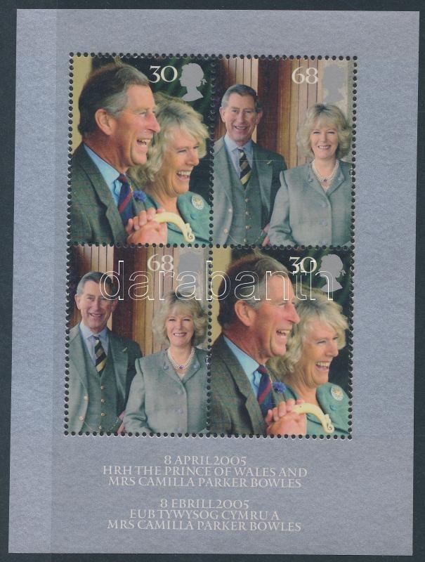 Prince Charles and Camilla Parker Bowles's wedding block, Károly herceg és Camilla Parker Bowles esküvője blokk