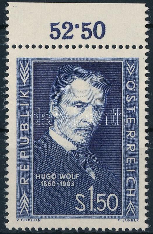Hugo Wolf margin stamp, Hugo Wolf ívszéli bélyeg
