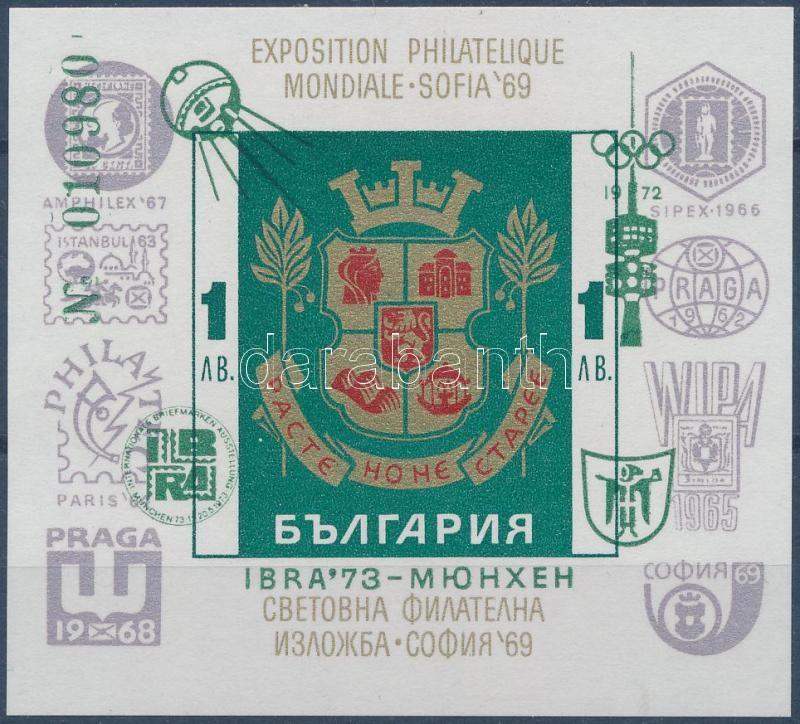 IBRA bélyegkiállítás blokk zöld felülnyomással, IBRA Stamp Exhibition block with green overprint