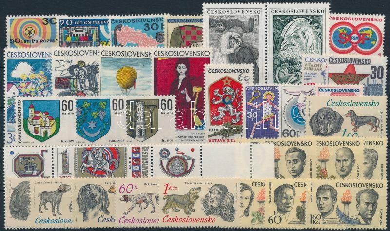5 diff sets + 4 diff stamps + 1 block of 4 + 1 block of 6, 5 klf sor + 4 klf önálló érték + 1 négyestömb + 1 hatostömb