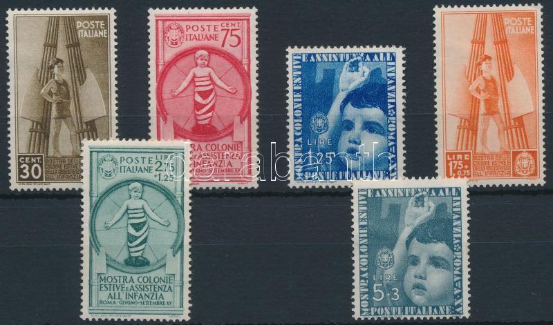 Children 6 stamps, Gyermekek 6 érték