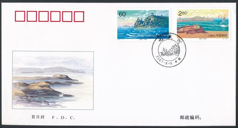 Holiday set on 2 FDC, Nyaralás sor 2 FDC-n