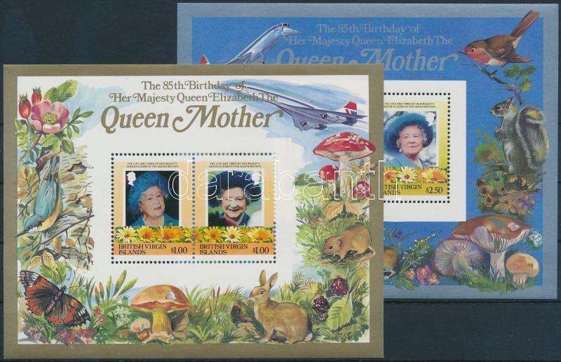 Queen Elizabeth 2 blocks, Erzsébet királynő 2 db blokk