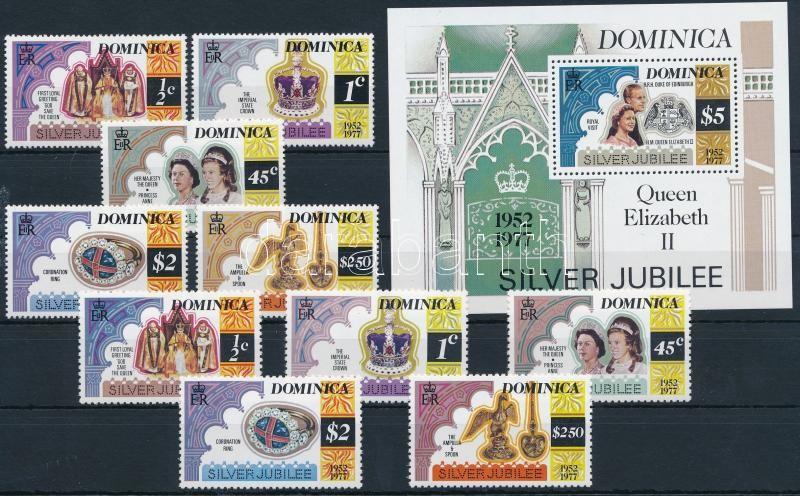 Elizabeth II set with diff. perf. + block, II. Erzsébet sor kétféle fogazással + blokk