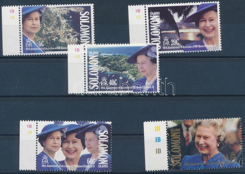 Queen Elizabeth II margin set, II. Erzsébet királynő ívszéli sor