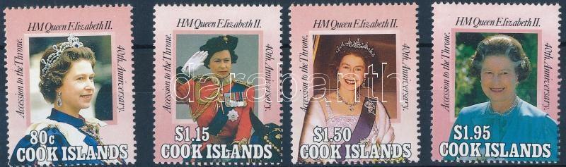 Queen Elizabeth II set, II. Erzsébet királynő sor
