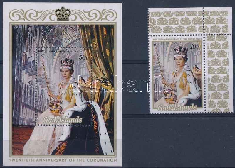 Queen Elizabeth II corner stamp + block, II. Erzsébet királynő ívsarki bélyeg + blokk