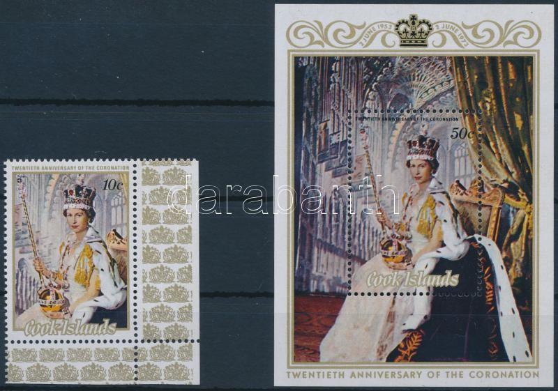 Elizabeth II's coronation anniversary corner stamp + block, II. Erzsébet koronázásának évfordulója ívsarki érték + blokk
