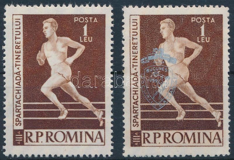1958-1959 Sport stamp and overprinted version, 1958-1959 Sport bélyeg és felülnyomott változat