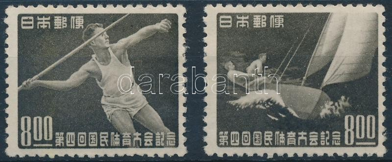 National Sport Festival, Tokyo 2 stamps, Nemzeti Sport Fesztivál, Tokyo 2 érték