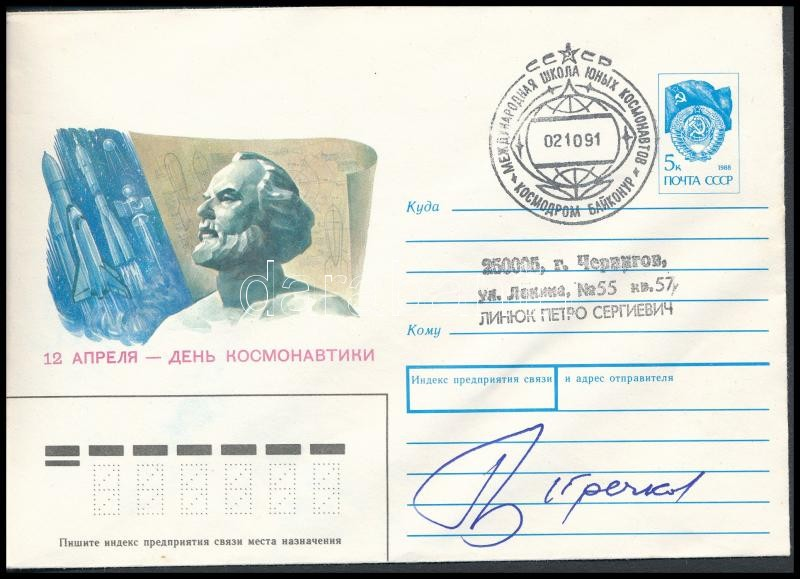 Georgij Grecsko (1931- ) szovjet űrhajós aláírása emlékborítékon / Signature of Georgiy Grechko (1931- ) Soviet astronaut on envelope