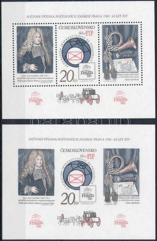 Stamp Exhibition imperf and perf block, Bélyegkiállítás fogazott és vágott blokk